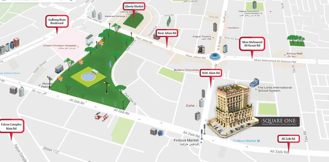 Location of Square one Mall Lahore Gulberg